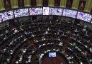 La Comisión de Recursos Naturales emitió dictamen sobre el proyecto de ley de Humedales.
